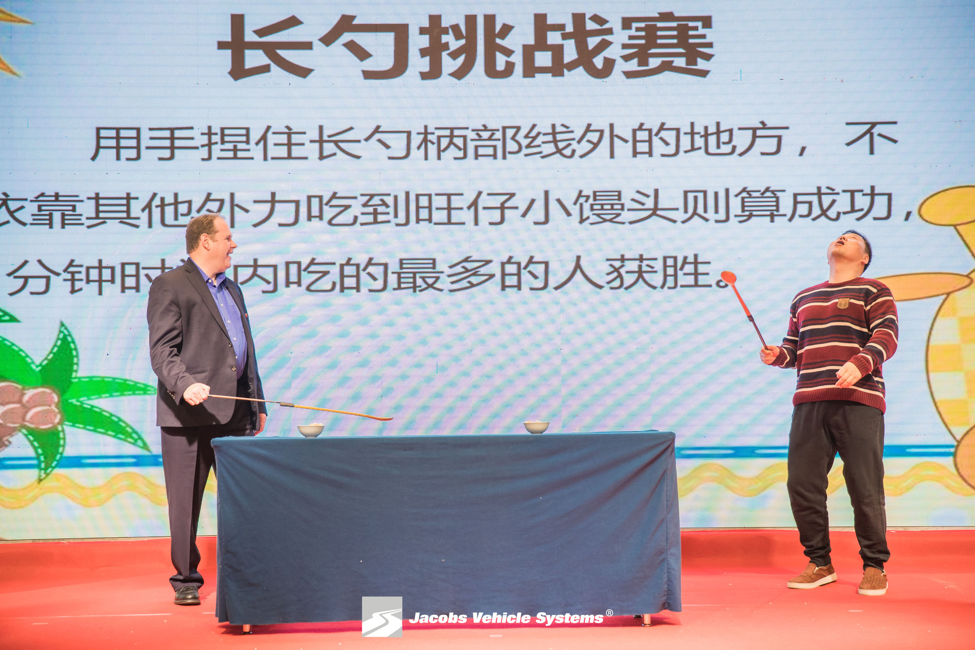 Jacobs President and Suzhou General Manager perform on stage.